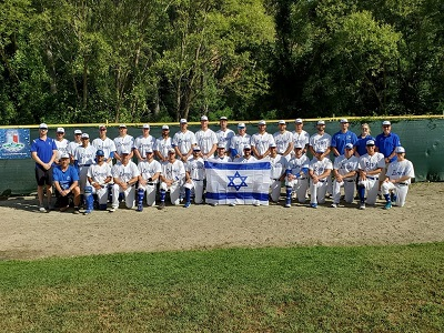 Team Israel Bulgaria 2019