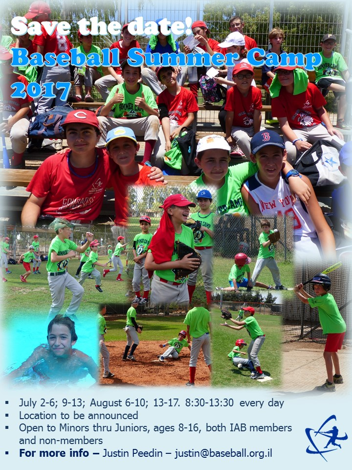 iab israel association of baseball save the date for summer camp